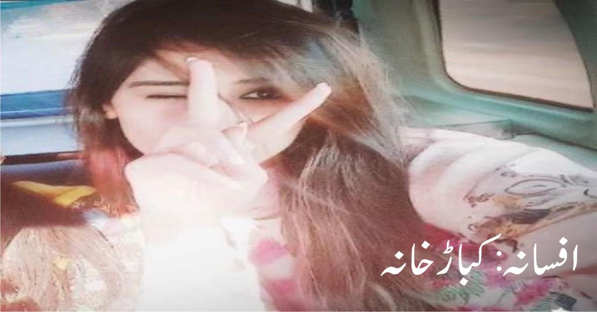 urdu articles