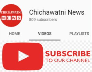 chichawatni news